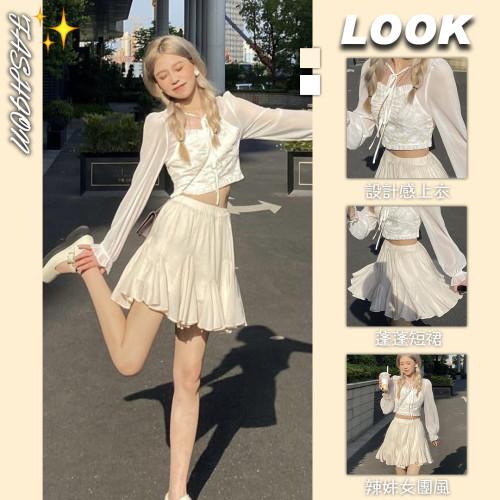 【Aeqpw's自訂】套裝裙女2021夏季新款韓版設計感短款防曬上衣+高腰半身裙兩件套