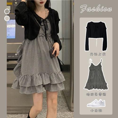 【Aeqpw's自訂-預售8天】套裝裙女2021夏季新款韓版長袖開衫+小個子高腰吊帶連衣裙兩件套