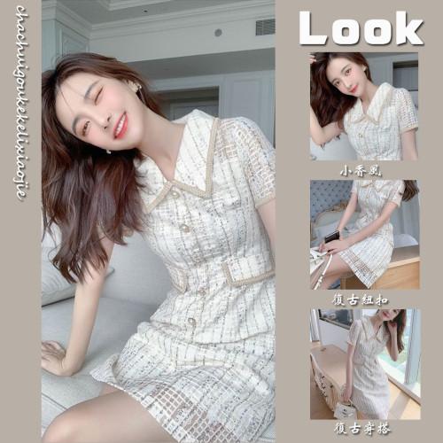 【Aeqpw's自訂】小香風氣質女神範裙子女夏裝小個子蕾絲鏤空連衣裙2021年新款女裝