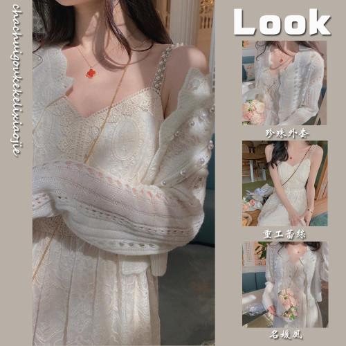 【Aeqpw's獨家】白色重工蕾絲吊帶連衣裙女長款2021春夏刺繡法式設計感小眾裙子夏