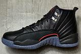 "The Air Jordan 12 ""Utility Black"""