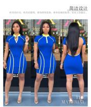 Women's short sleeve halter round neck one-step skirt dress TY1123