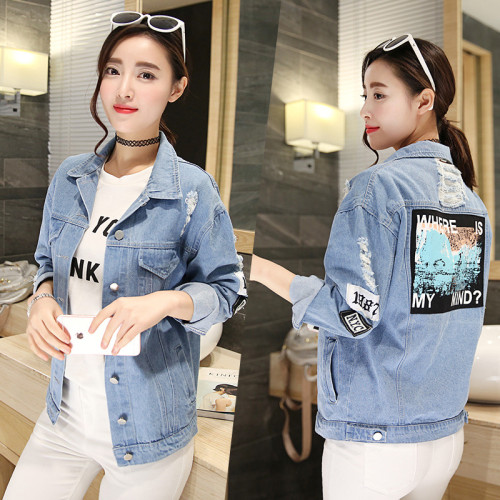 Denim jacket slim jacket tide beggar hole letter stickers WWY7522