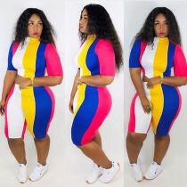Casual Stripe Bodycon Color Block Shorts Suits MDF5042