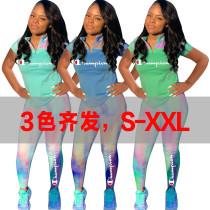 【HOT】 Two Pieces Sets HM5195
