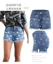 Burrowed fringed shorts YY668