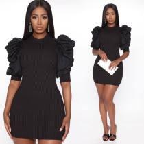 Cotton pit stripe dress HG5310