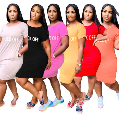 Loose sexy letter offset dress six colors KSND5122