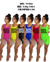 Fashion casual letter sports jumpsuit TY1832