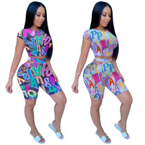 Women's fashion letter print two-piece waistband tie ZH5237