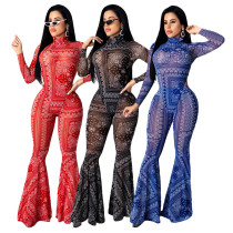 New hit color sports and leisure two-piece suit MY9714