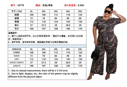 Camouflage print casual wide-leg jumpsuit plus size women's jumpsuit OSS20779