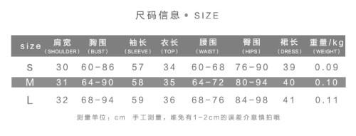 Autumn womens net yarn printing T-shirt high waist bag hip skirt casual suit women S1737828