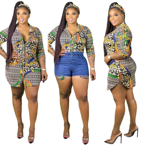 Sexy Fashion Hot Printed Shirt Multicolor Ladies Dress SMR9678