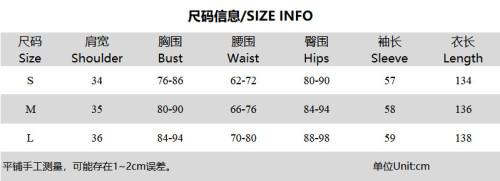 Sexy printed sports slim fit jumpsuit P082819W