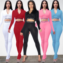 Autumn and winter sexy solid color tight 5-color long-sleeved two-piece suit ALS209