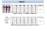 Suede fashion casual two-piece suit MG8032