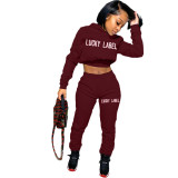 Two-piece casual sports Womens embroidery letter lucky label set ZH5270