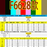 2020 pure color offset printing leisure sports two-piece suit  F6628