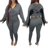 Back tassel wings solid color cotton hooded sweatpants suit two-piece cotton QQM4134