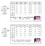 Round neck long-sleeved sweater pocket solid color letter printing suit TH3567