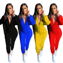 Cute hooded letter jumpsuit (guard clothing) MTY6378