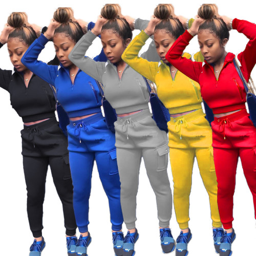 Womens solid color stitching suit personalized zipper sports sweater two-piece suit R3120
