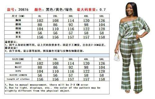 Autumn and winter one-piece flared trousers waist belt rope plus size jumpsuit OSS20876
