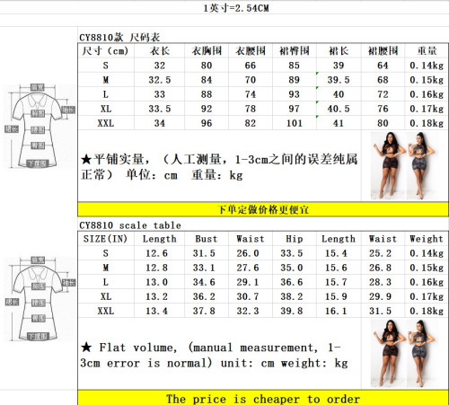 Sexy two-piece womens dress with shiny cloth vest half skirt YF8810