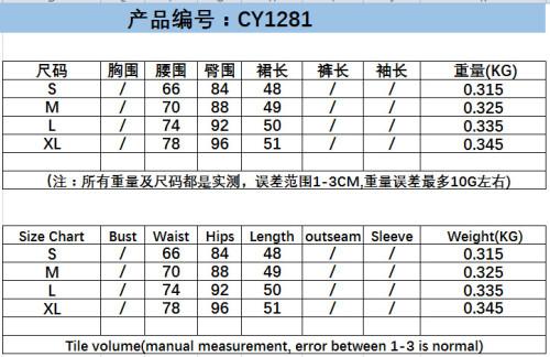 womens zipper stitching bag hip skirt CY1281