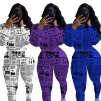 One-neck printed newspaper suit F8312