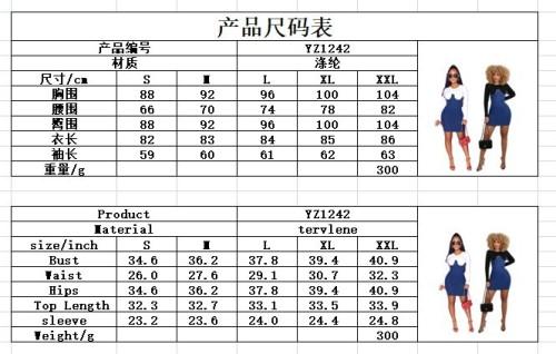 Fashion casual high elastic denim hidden zipper stitching dress BS1242