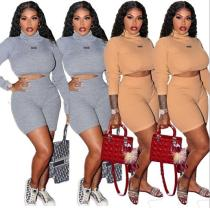 Fashion casual Womens pit strip letter embroidery two-piece set MDF5190