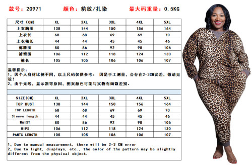 Tie-dye printing contrast color knitted fashion casual two-piece suit plus size Womens suit OSS20971