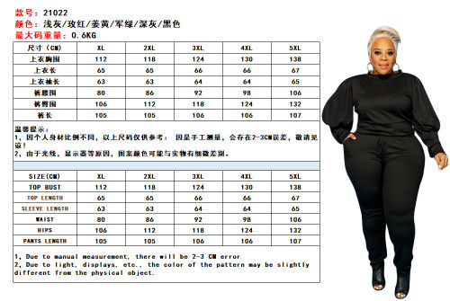 Knitted sweater autumn and winter fashion casual two-piece suit plus size Womens suit OSS21022