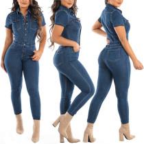 Fashion Denim Turn-Down Collar Short Collar Skinny Jumpsuit  JLX6861