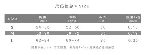 Fashion Printed Zipper Skinny Waist Sealing  K20N09525