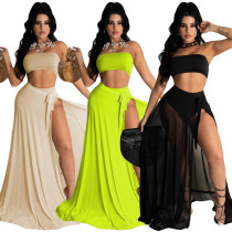 Three-piece solid color swimsuit Korean net see-through skirt tube top briefs set YY5263