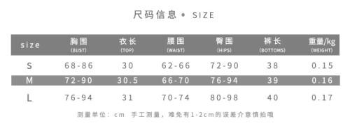 Sleeveless Print Sexy Low-cut Navel Vest Yoga Fitness Two-piece Set K20S11164