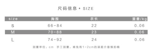 Womens autumn and winter new lace-up short solid color short vest OYW1026