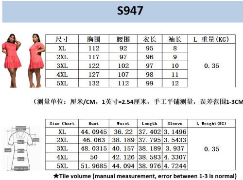 Fat woman plus size stitching fashion casual simple dress SQ947