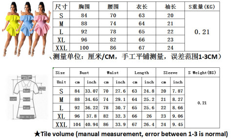 Womens fashion casual sexy solid color nightclub style irregular pleated off-shoulder one-piece dress OEP6262
