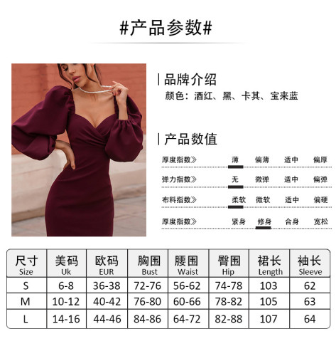 Temperament dress skirt mid-length waist puff sleeve sexy long-sleeved dress autumn MLS1003