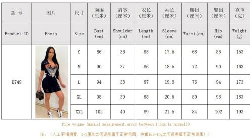 Printed hole short sleeve dress high stretch T-shirt dress YZ749