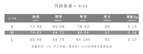 Fashionable design sense sleeveless hollowed out slim slimming hip dress K21D00632