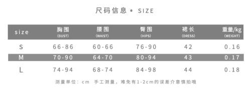 Ladies Lace Slim Vest Slit Wrapped Hip Skirt Casual Suit K20S11219