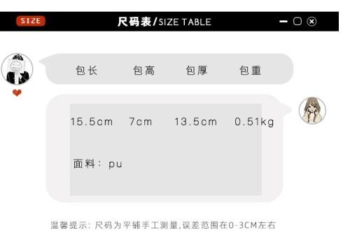 Fashion printed handbag personality creative all-match one-shoulder diagonal bag QJ7974