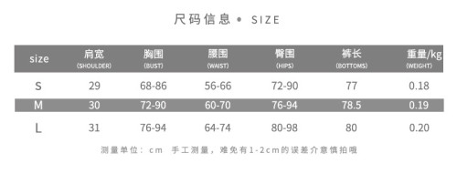 Womens new style printed sexy high waist tight-fitting hip-fitting casual sports jumpsuit K21Q00826