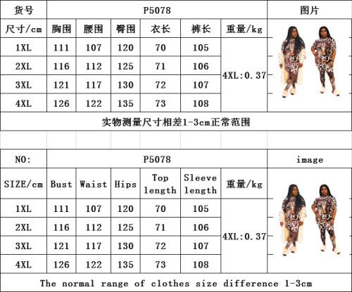 Fat Women plus size Womens casual cheetah print round neck T-shirt trousers suit XL-4XL ONY5078
