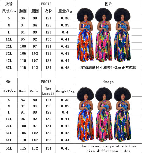 Plus size fat Womens S-5XL digital printing sexy halter neck split dress ONY5075